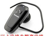 厂家耳机批发蓝牙耳机BH320 创杰 单声道蓝牙耳机 通用型蓝牙
