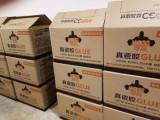 MOGO摩高真瓷胶十大品牌