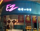 EZ街舞工作室常规课火热招生中