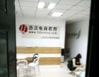 洛阳网店运营培训,淘宝美工培训,平面设计培训