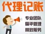 专业v858威尼斯人com ,银行开户 记账报税