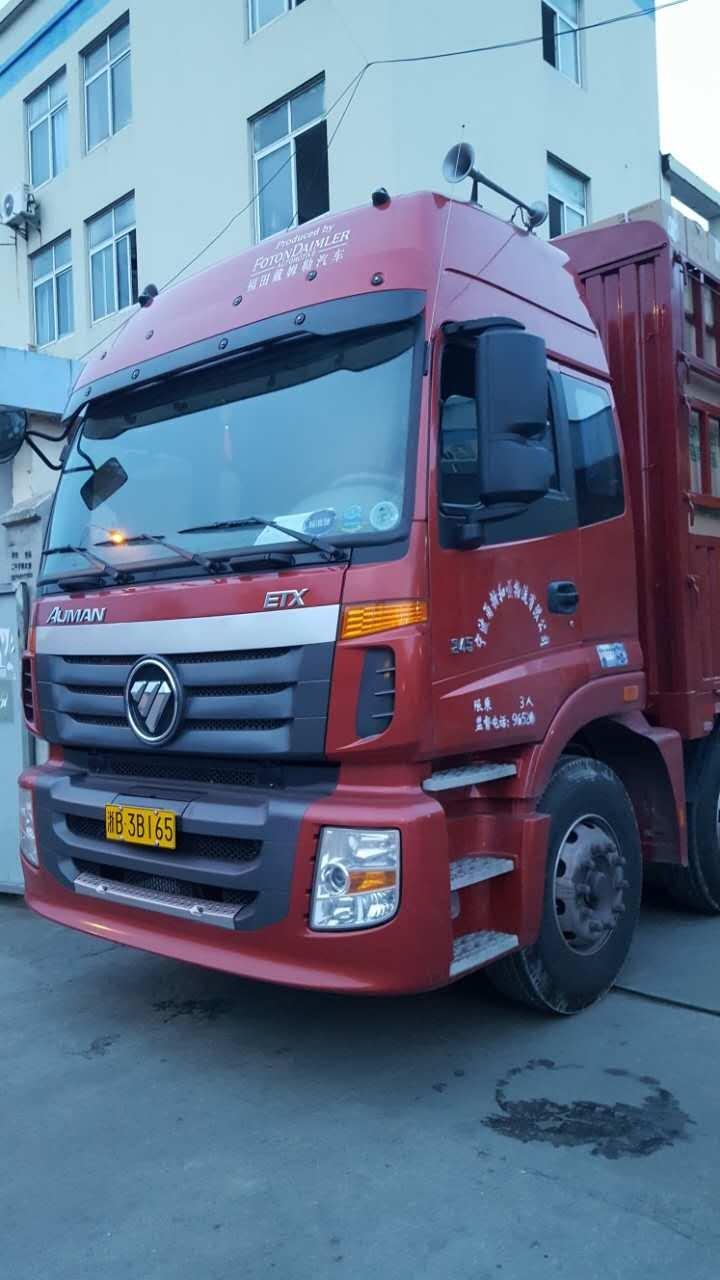整车直发合肥南京杭州上海货运物流信息平台