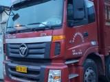 宁波往返全国各地物流货车信息平台
