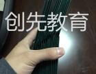 请问在深圳报考一个建筑电工证要去哪里办要多少钱?