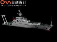 深圳外观三维建模 动画模型绘制
