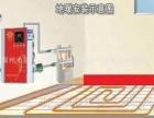 南汇新场镇威能壁挂炉维修地暖维修清洗保养 暖气片清洗保养