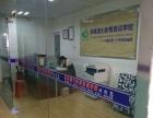 蚌埠清大教育培训高一衔接班开了啦