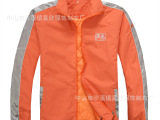 加厚冬季防水工作服棉衣订做 秋冬保暖可拆