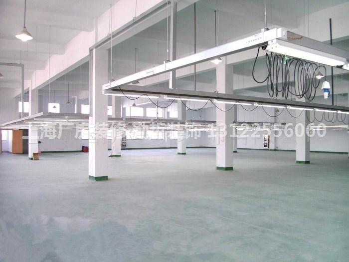金山厂房装修 金山工厂装修 金山办公室装修