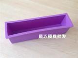 供应硅胶模具 手工皂模具 长方形手工皂模 内径24.5*5.6*