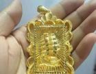 武汉金条回收 黄金首饰 铂金 金银币回收 正规高价