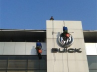 广州洗外墙公司瓷片外墙/4S店专业铝塑板外墙清洗