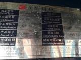 山東20t燃氣鍋爐 二手設備廠家