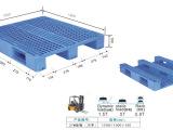 川字型/上货架/塑胶托盘/塑料托盘 蓝色胶箱,中山板芙镇