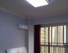 樟华国际 1室1厅1卫 男女不限