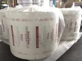 厂家直供山东中产吸管包装纸量大从优