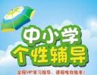 上海黄浦高三辅导,高三数学一对一全面辅导