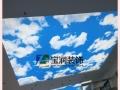 宝润装饰-蓝天白云吊顶-星空吊顶-发光吊顶材料