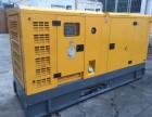 9成新东康柴油发电机100KVA发电机6BT出售