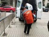 成都市第十人民醫院救護車出租