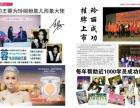 99元学化妆,连锁学校开业活动钜惠