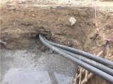 北京门头沟区过路拉管 排水管过路拉管