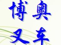 无锡叉车培训博奥叉车技术培训招生