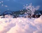 喷射泡沫派对制作广告拍摄泡沫啤酒节泡沫道具运动跑泡沫