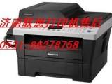 济南联想7650一体机提示墨粉用尽更换墨粉盒,联想打印机维修