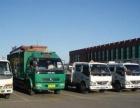 承接重庆至四川、贵州、云南及全国其他城市返空车业务