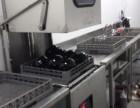 商用洗碗机 小型商用洗碗机 揭盖式洗碗机 上海洗碗机租赁