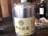 青岛啤酒青岛黄啤青岛扎啤精酿原浆啤酒果味啤招商加盟