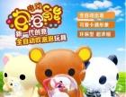 【童乐堡】玩具商城开业大酬宾,188元儿童玩具免费拿