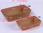 东莞船盒牛皮纸船型盒定做厂家