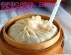 上海炫多灌汤包加盟 特色小吃 投资金额 1-5万元