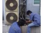 宁波市科龙空调全国服务热线)售后维修电话~是多少