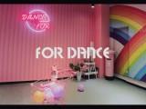 深圳网红舞蹈培训专业流行街舞培训