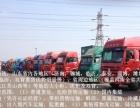 淄博到青岛集装箱车队,危险品运输