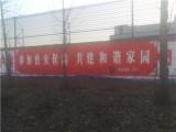 黄冈黄州新农村绘画 ,墙体广告绘画刷墙本地广告公司