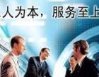 泽丰为您代办商标注册和变更