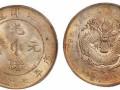 古代钱币专业鉴定评估交易出手联系我