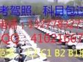 滁州考证详情欢迎来电咨询