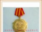 厂家专业定做金属奖牌 金属奖章 纪念章纪念币等产品