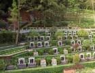 内部价格购买四川成都公墓陵园是真的吗?