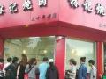 5800月租 南屏街(顺城小吃店)7万年租 免售