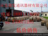 云南销售单模光缆 云南销售架空光缆 云南光缆价格