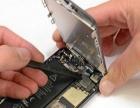 武汉魅族手机维修,光谷手机解决,现场维修点