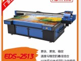 供应南京UV平板打印机 玻璃印花机 瓷砖印花机 厂家