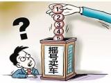 北京社保补交,跨年补交2020年2月至现在补交周期短资费优惠