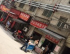 常青 江汉经济开发区汉兴工业园 厂房 5000平米零价格